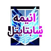 زیرنویس فارسی انیمه سابتایتل