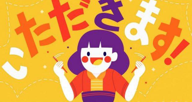معنی ایتاداکیماسو — Itadakimasu چیست؟
